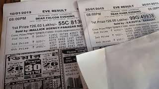 Win 26 lakhs nagaland lottery with my single pro tricks & lucky number- winning lottery daily