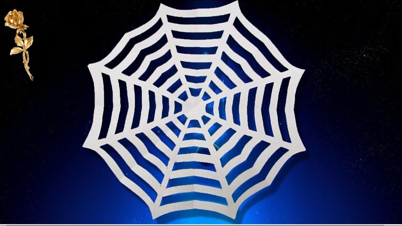 🕸 toile d araignée 🕷 découpée en papier très facile - youtube