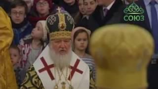 Божественная литургия. Прямая трансляция из Успенского собора Московского Кремля. 03.01.2017