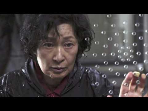 "MOTHER soundrtrack, by Lee Byung-woo : ""Revenge?"""