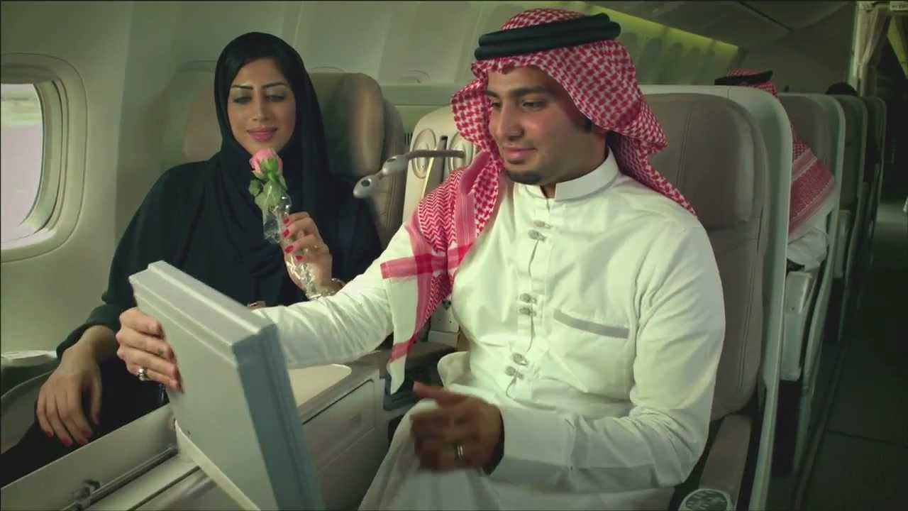 Saudi Airline Catering Youtube