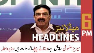 ARY News   Prime Time Headlines   6 PM   17 September 2021
