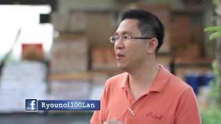 อายุน้อยร้อยล้าน น้ำพริกตลาดไทยสู่ตลาดโลก (น้ำพริกเจ๊เล็ก)