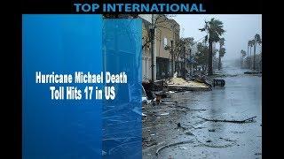 10 International News। 10 अंतर्राष्ट्रीय खबर