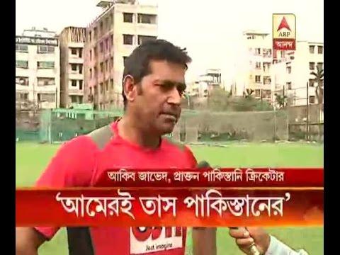 Former Pak pacer Aaqib Javed speaks to ABP Ananda on Pak preparedness in World T20
