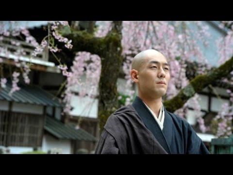 Zen 2009 (Subtítulos en español)