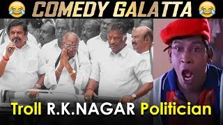 R.K Nagar Election: Funny moments on the campaign trail