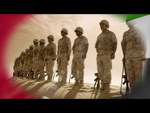 "National Anthem:   United Arab Emirates -""Ishy Bilady"""