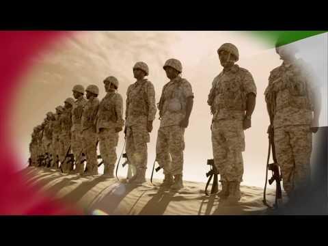 """National Anthem:   United Arab Emirates -""""Ishy Bilady"""""""