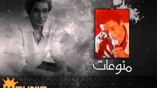 محمد منير - عدويه ( ماستر كواليتي ) - منوعـــات