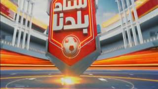 ستاد بلدنا :الحديث عن نتائج ومباريات المجموعة الاولى في الدوري الممتاز ب