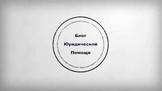 видео Страховой случай по КАСКО: выплаты при ДТП и без, порядок действий, образец заявления