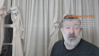 ПЛОХИЕ НОВОСТИ в 21.00. 20/01/2017 Эфир с Сулакшиным