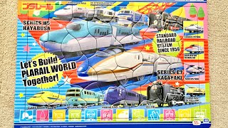 プラレール パズル 55ピース 電車 新幹線 ドクターイエロー はやぶさ こまち かがやき ゆふいんの森 あそぼーの 南海ラピート 500系 蒸気機関車 Plarail puzzle