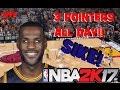 NBA 2K17 - MyPark, MyCareer, MVP Right Here JK TRASH!