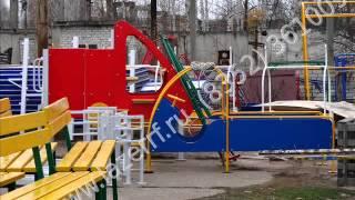 малые архитектурные формы для детских садов качели(Компания ООО НПП Энергомаш www.lazerrf.ru производит Игровое и спортивное оборудование, малые архитектурные..., 2014-05-12T03:32:05.000Z)