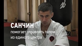 """""""Черный пояс"""" - Богдан Курилко"""