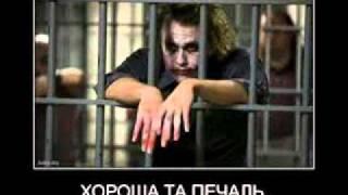 Капитан Ложка - Супер Молдован (+100500 Смех)