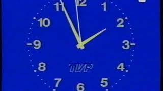 Program drugi - zakończenie programu z 1 stycznia 2000r.