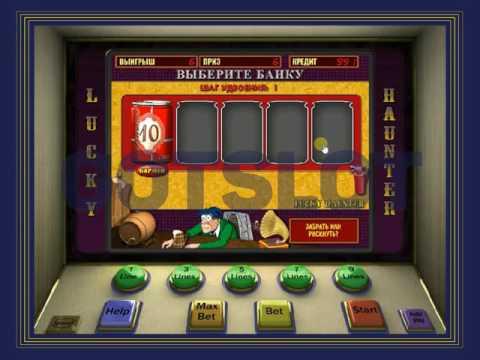 Игровые автоматы Пробки Lucky Haunter