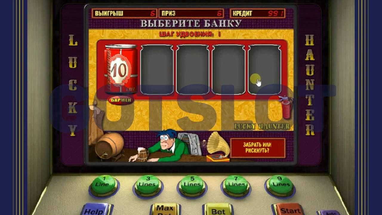 Закон азартные игры