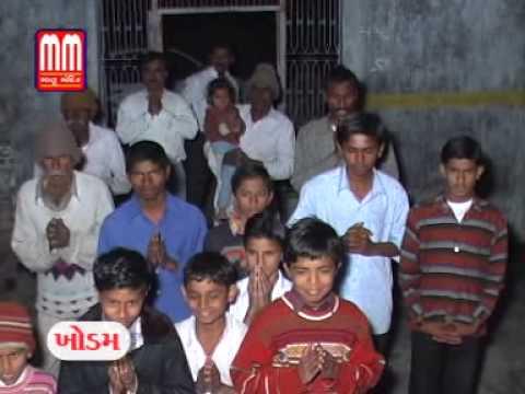 Video - nagneshwari Mata Mandir