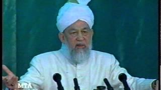 Jalsa Salana UK 1998 - Flag Hoisting, Opening Address by Hazrat Mirza Tahir Ahmad (rh)