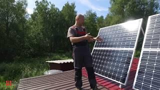 Солнечные батареи для дачи. Самая лучшая система. / Видео