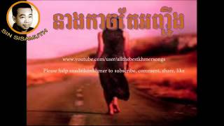 Sin Sisamuth - Khmer Old Song - Neang Kach Ter Engcheung - Cambodian Music MP3