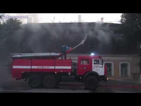 Пожар в Орле на Карачевской, 36