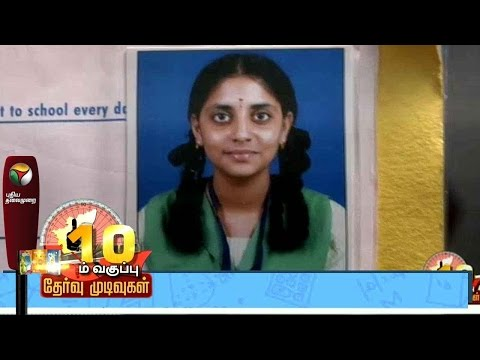 TN SSLC results: Want to be a  doctor, says State 2nd rank holder Vaishali