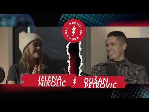Podcast : Dušan Petrović / MAKE IT POSSIBLE