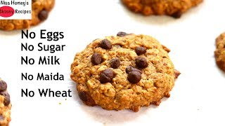 How to Make Gluten Free & Eggless Oatmeal Chocolate Chip Cookies - Healthy Oatmeal Cookie Recipe