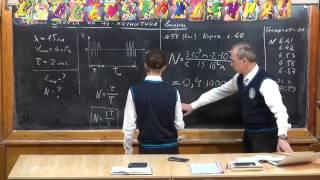Урок 388. Задачи на электромагнитные волны - 1