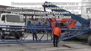 Обзор РДК 36 (RDK-36) - гусеничный стреловой кран (Клинцы)(РДК 36 - гусеничный стреловой кран самоходный полноповоротный. Грузоподъемность - 36 тонн. http://dorstroyavto.ru/gus..., 2017-02-06T15:08:43.000Z)