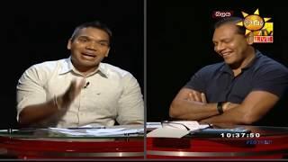 Hiru TV  ''Balaya'' Political Discussion - 2017-11-02 - Part 01