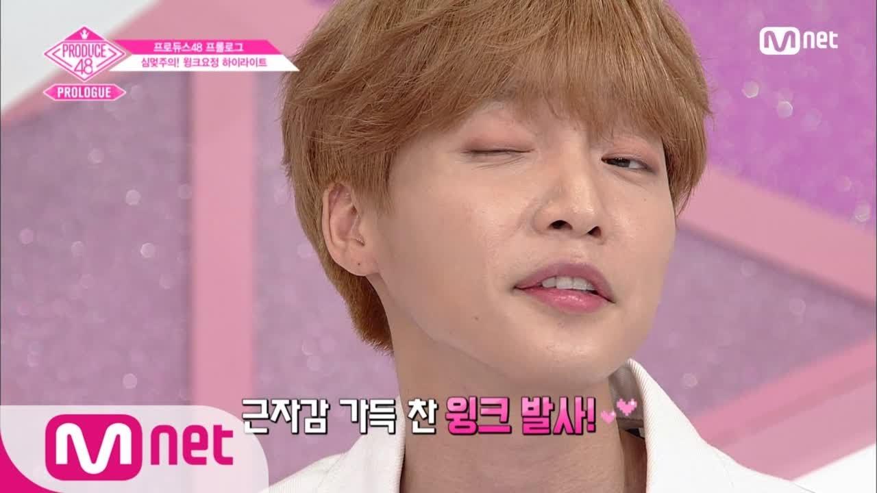 PRODUCE48 ′포뇨의 폭풍 성장′ 윙크바보→윙크천재 180615 EP.15