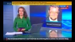 Сатановский комменирует   правда об АТО в Сирии   России   США   ИГИЛ