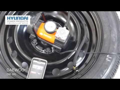 Тест автомобильного компрессора DW 60L