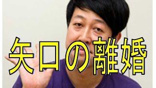 【矢口真里離婚について】小籔「ミニモニ。の大ファン…じゃんけんぴょん...