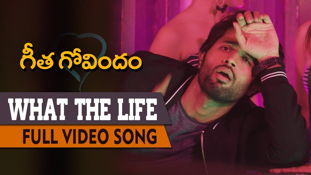 What The Life Full Video Song