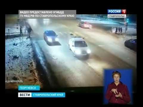знакомства в городе георгиевске