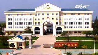 """(VTC14)_Bên trong nhà tù """"5 sao"""" dành cho quan chức cấp cao Trung Quốc"""