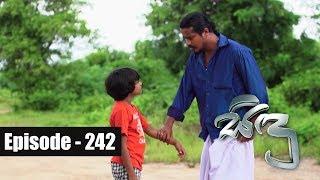 Sidu  Episode 242 11th July 2017 Thumbnail