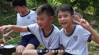 Publication Date: 2021-09-27 | Video Title: 2020-21年度 // 中華基督教會基全小學 // 分享生