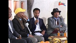 ሌላ ምስ ወዲ፡መስመር Elias Mesmer  The Eritrean wata king PRAT 1