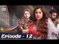 Bay Khudi Ep - 12- 2nd February 2017 - ARY Digital Drama