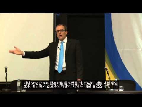 2014 International Symposium on Industrial Safety in Seoul – Prof. Sidney Dekker