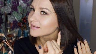 МАКИЯЖ ПО ЗАПРОСУ из видео о новинках фаберлик С ПАЛЕТКОЙ Makeup Revolution I heart Makeup