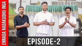 Ennada Nadakudhu Inga? | EP2 | Madras Central